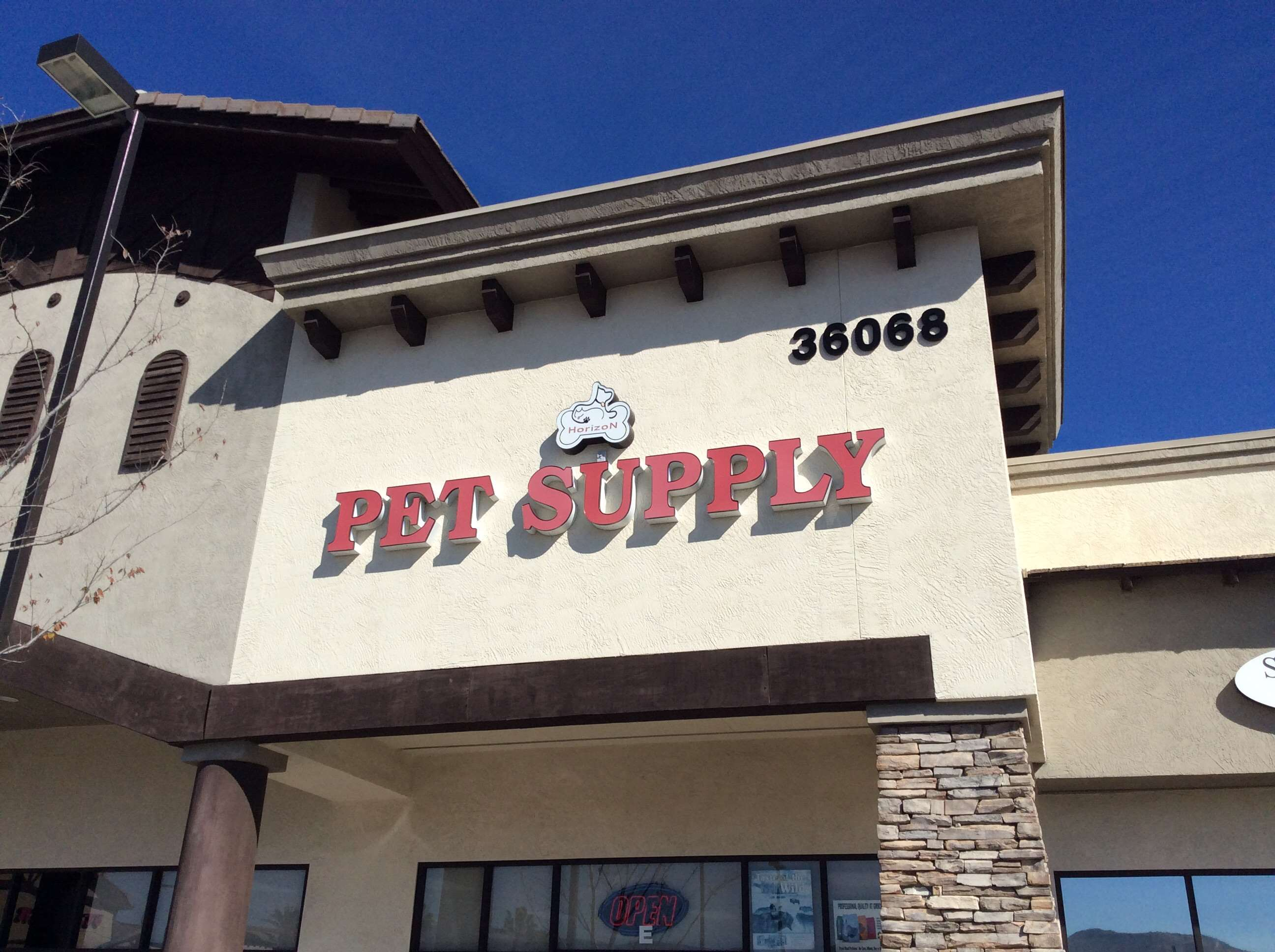 Horizon Pet Supply